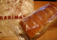 美味しいパン☆