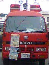消火訓練JIS+7534