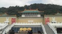 国際花博IN台湾 台北 3