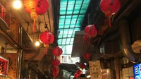国際花博IN台湾 台北 2