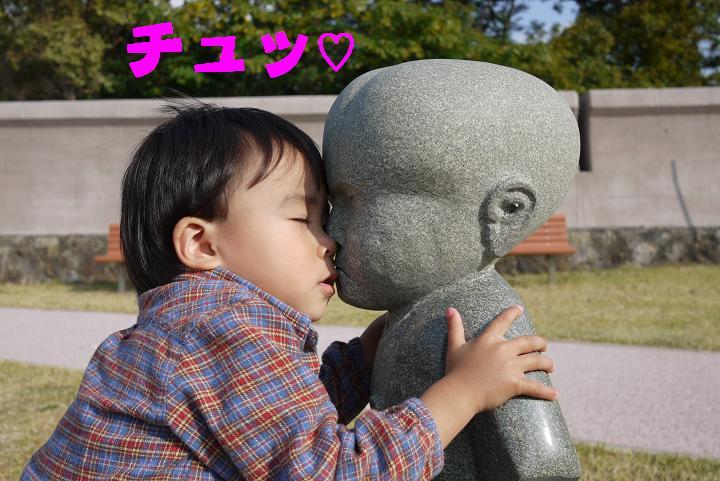 公園でイチャイチャすな!!ヽ(`Д´)ノ