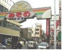 回顧(1945ー③)