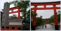 京都で勉強会