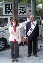 大阪市長選候補の応援に来たという丸川珠代参議院議員