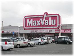 マックスバリュー貴志川店