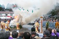 高野の火祭り