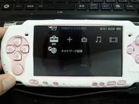 PSPインターネット接続設定画面