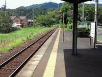 タンゴ岩滝口駅
