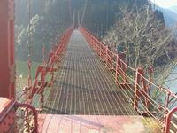 二川つり橋