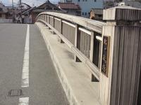 橋本市市脇