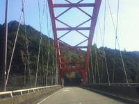 どこの橋か忘れました