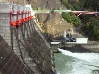 関西電力椿山ダム
