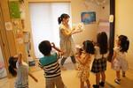 ☆カエデ英語教室☆