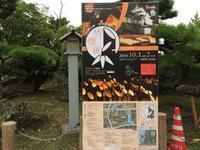 10月1,2日竹燈夜