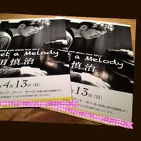 4月13日日曜日秋田慎治さんピアノツアー
