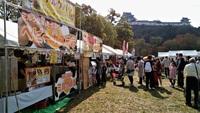文化の日和歌山城イベント