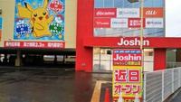 Joshin近日オープン 2017/11/18 19:53:44