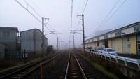 2月2日今朝は霧