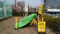 岡公園にもシュアサイクル 2018/03/27 20:11:23