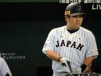 世界野球ジャパン敗退