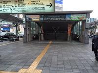 JR和歌山駅よりアクセス
