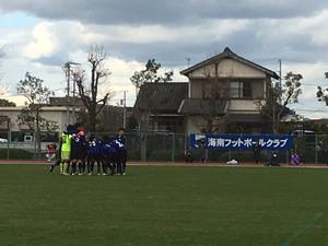 第51回関西府県サッカーリーグ決勝大会