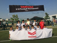 YANMAR U-12 Football Tournament 2017 3日目
