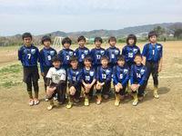 和歌山つつじカップ 2017 Spring U-12