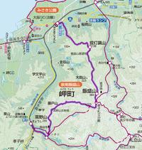 【計画中】飯盛山(384.5m)【約8km】