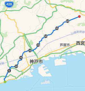 六甲山全山縦走2