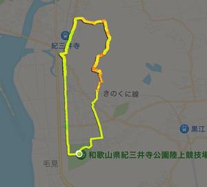名草山ハイキング予定ルート