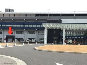 紀三井寺競技場_集合場所