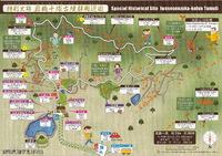 【計画中】大日山(紀伊風土記の丘) (約5km)