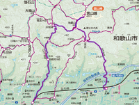 【計画中】雲山峰(489.9m)【約12km】