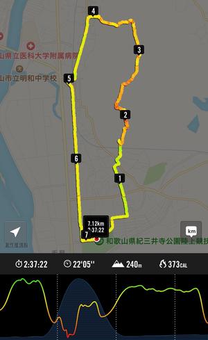 名草山トレイルウォーキング20160228