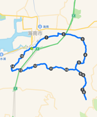 【報告】第6回ソラティオーラ トレイルウォーキング(雨の森公園→鏡石山→大野城→地蔵峯寺→藤白神社)