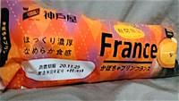 かぼちゃプリンフランス