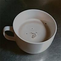 きな粉カフェオレ