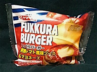 ふっくらバーガー完熟トマト風味ソース&マヨネーズ