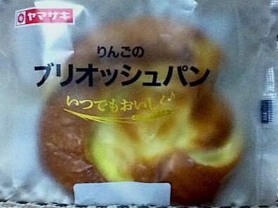 りんごのブリオッシュパン