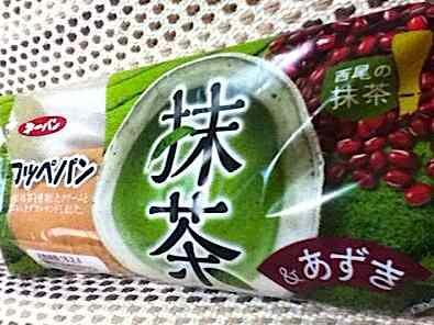 コッペパン抹茶&あずき