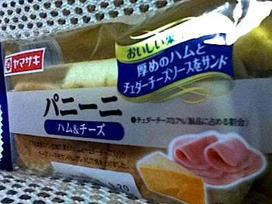 パニーニ(ハム&チーズ)