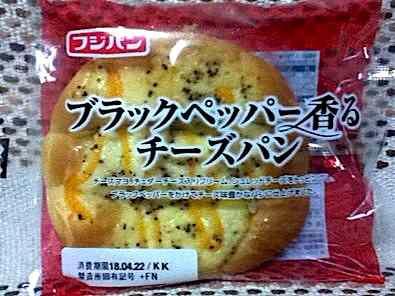 ブラックペッパー香るチーズパン