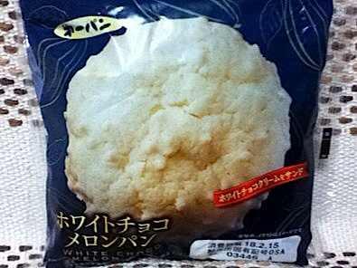 ホワイトチョコメロンパン
