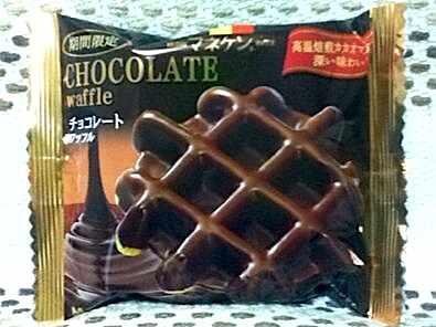 マネケンチョコレートワッフル