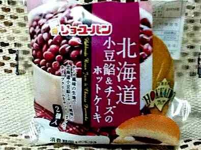 北海道小豆餡&チーズのホットケーキ