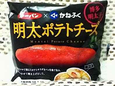 明太ポテトチーズ