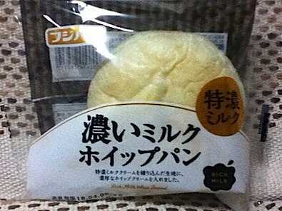 濃いミルクホイップパン
