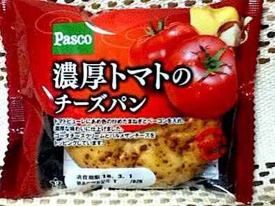 濃厚トマトのチーズパン