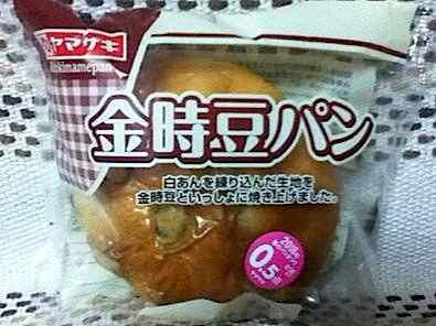 金時豆パン
